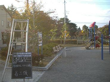 公園・工場・店舗などの緑地管理