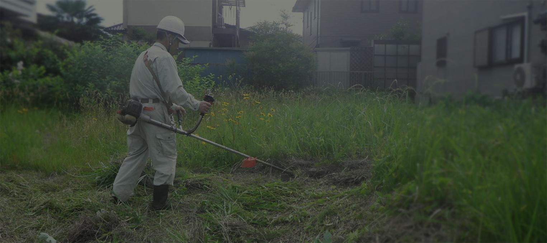専門のプロが行う緑地管理 一般土木工事から大規模な大型造成工事まで。公共事業を多数行っている実績があります。