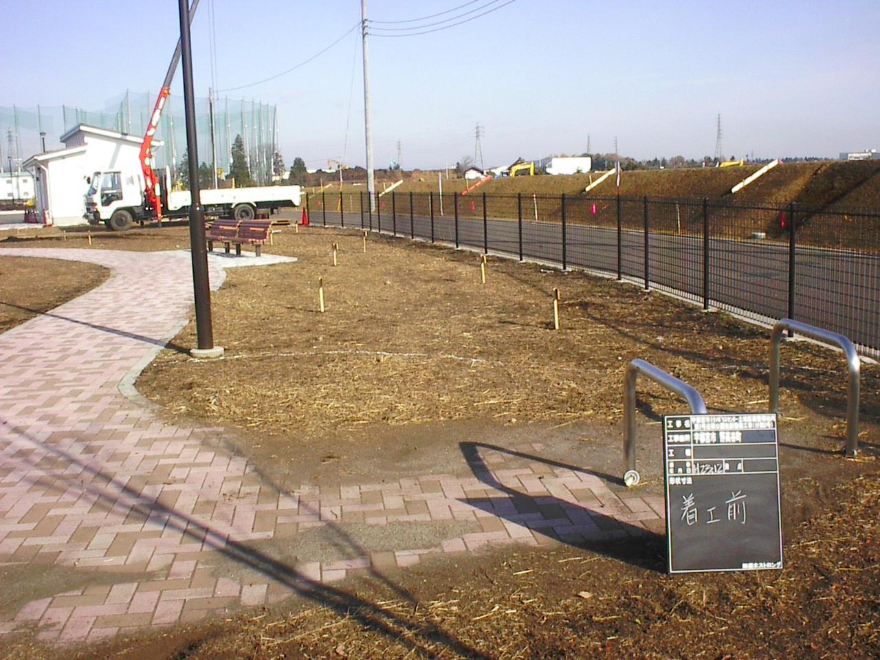 ゆいの杜公園施設整備